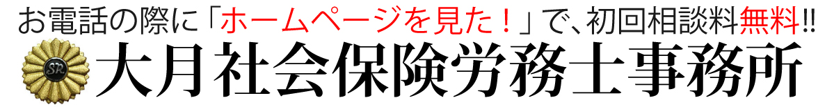 福岡県の熊本地震等に伴う雇用保険失業給付の特例措置