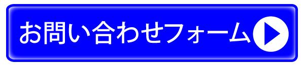 熊本地震に係る「雇用調整助成金」の特例措置期間の終了久留米
