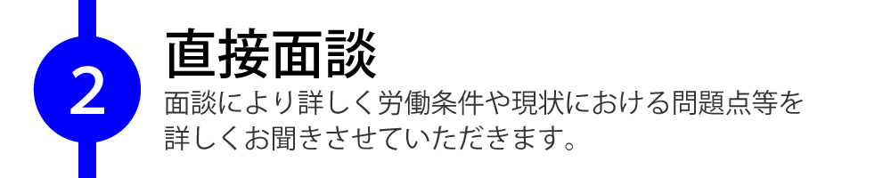 福岡県の就業規則