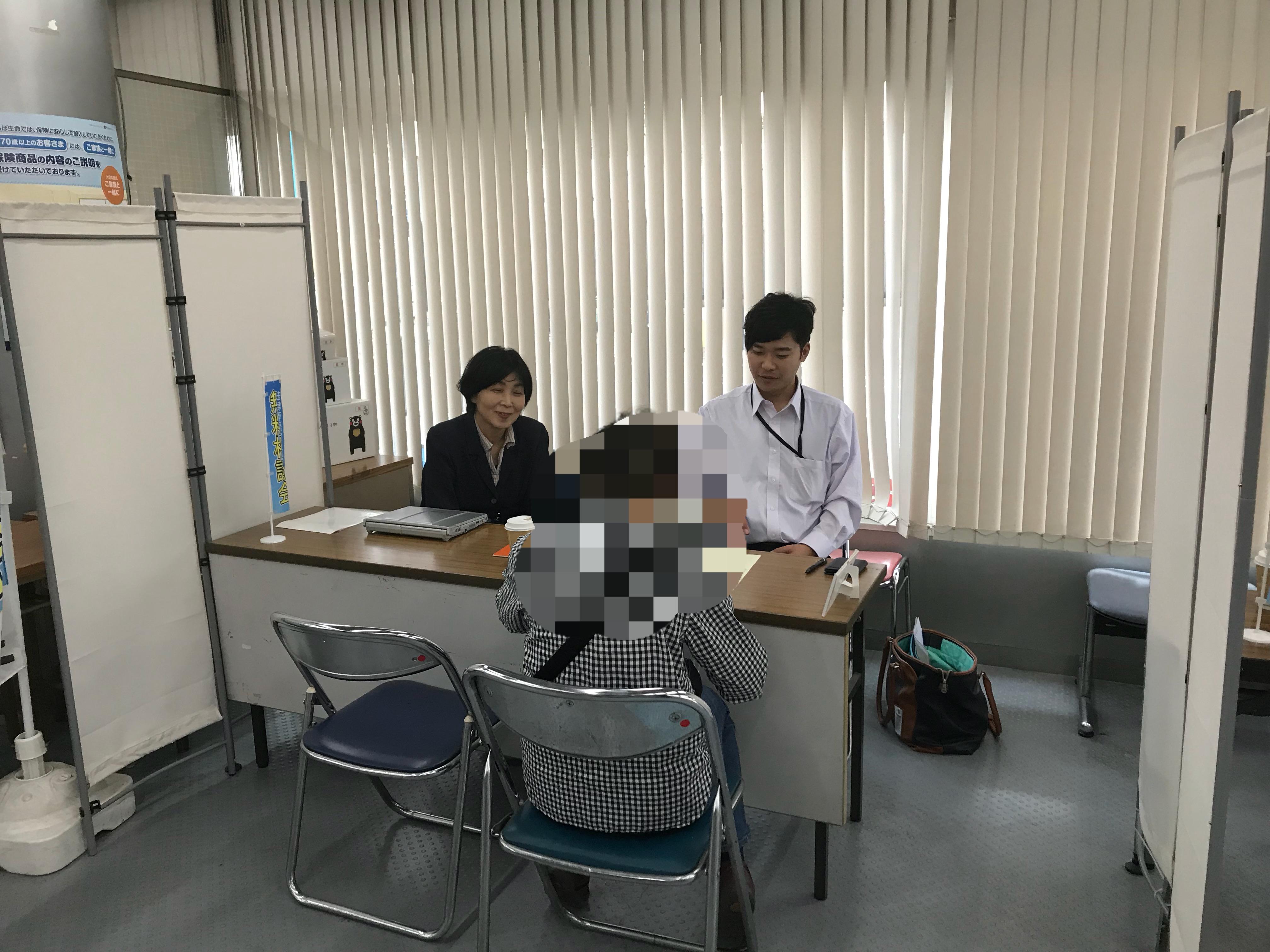 朝倉市 社会保険労務士